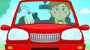 Песенки для детей - Машинка - песенка - мультик про машины обучающая
