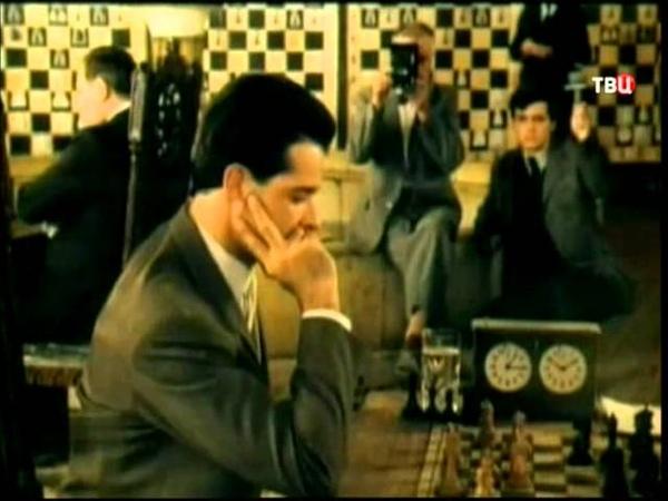 Капабланка Шахматный король и его королева