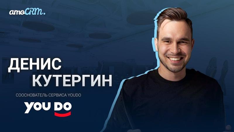 Денис Кутергин YouDo Бытовые услуги на карантине были востребованы