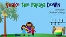 СИНКОПЫ - Shake the Papaya Down ~Visual Musical Minds~