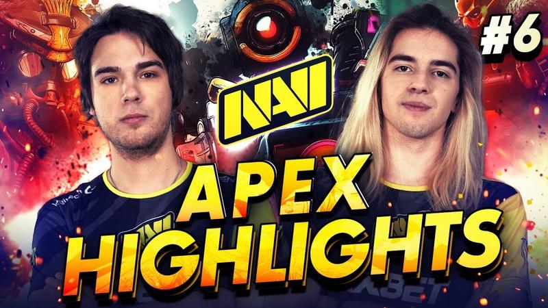 NAVI Разваливают Ранкед в Apex Legends 6