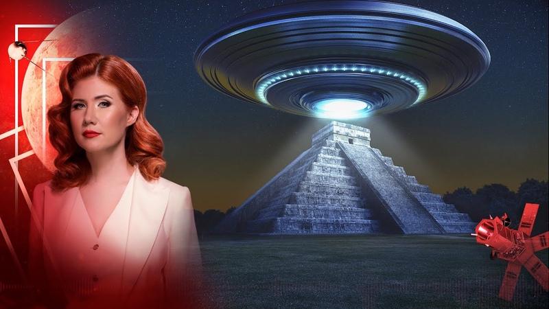 Сомбреро для пришельца Тайны Чапман 08 04 2020