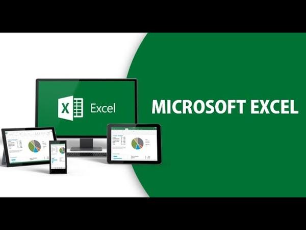 Массивы в Excel часть первая массивы и принцип их работы