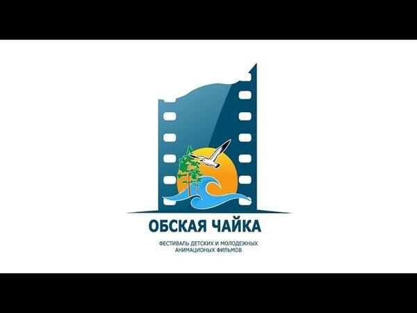 Ёжик и навигатор 2018г студия Мульт Улет