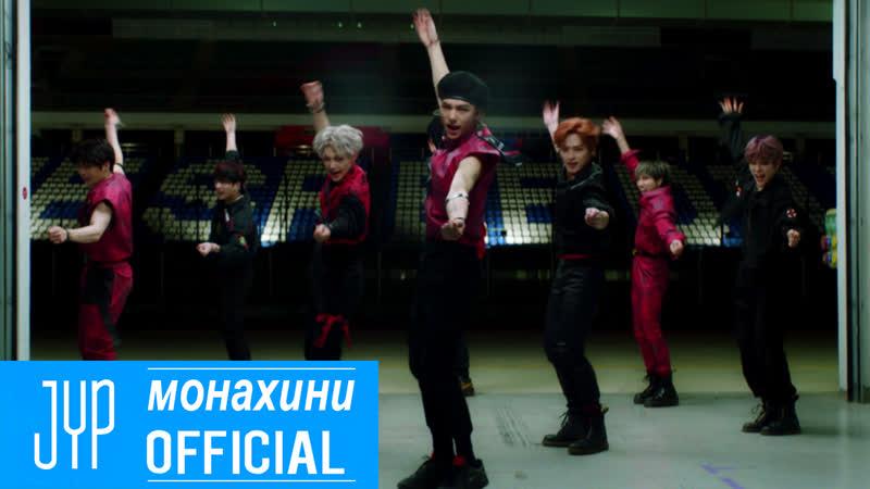 Stray Kids 神메뉴 (кавер ♡монахини♡) MV