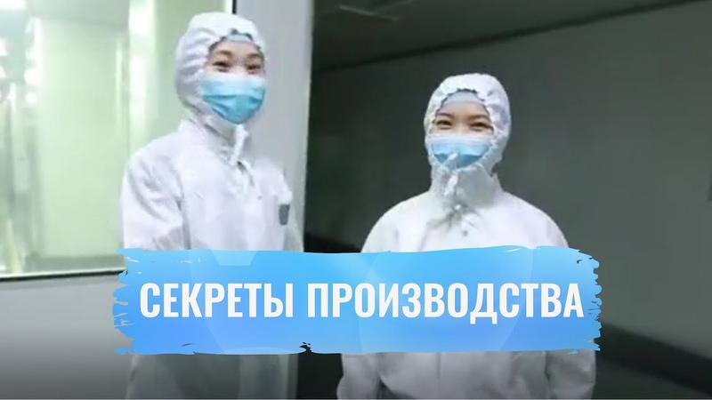 Секреты производства продукции Тяньши