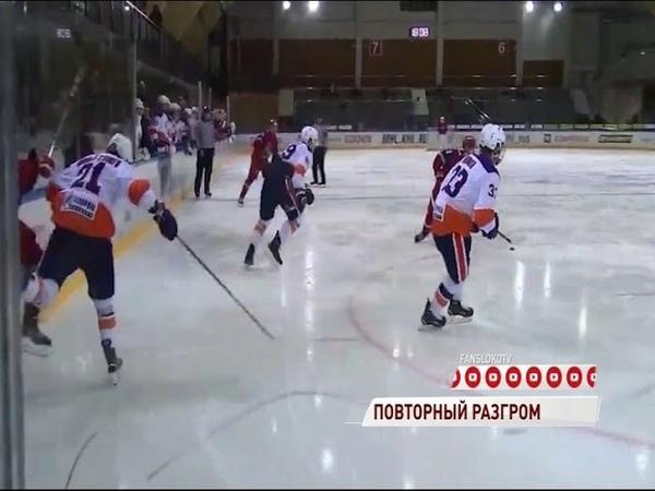 Локо разгромил СКА Варягов во второй раз