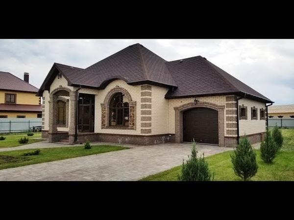 Дом в Белгороде цена (11 млн. р.) Тел 7-904-539-34-34