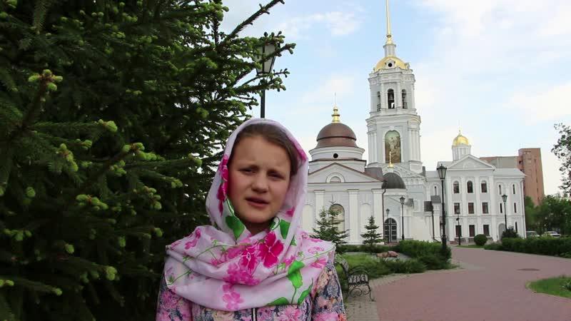 Мой Храм. Видеокнига от Николая и Елизаветы Блей