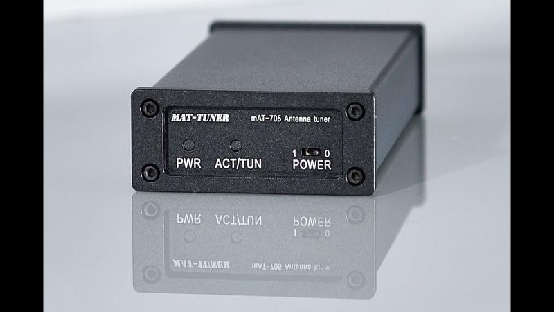 MAT 705 automatic antenna tuner