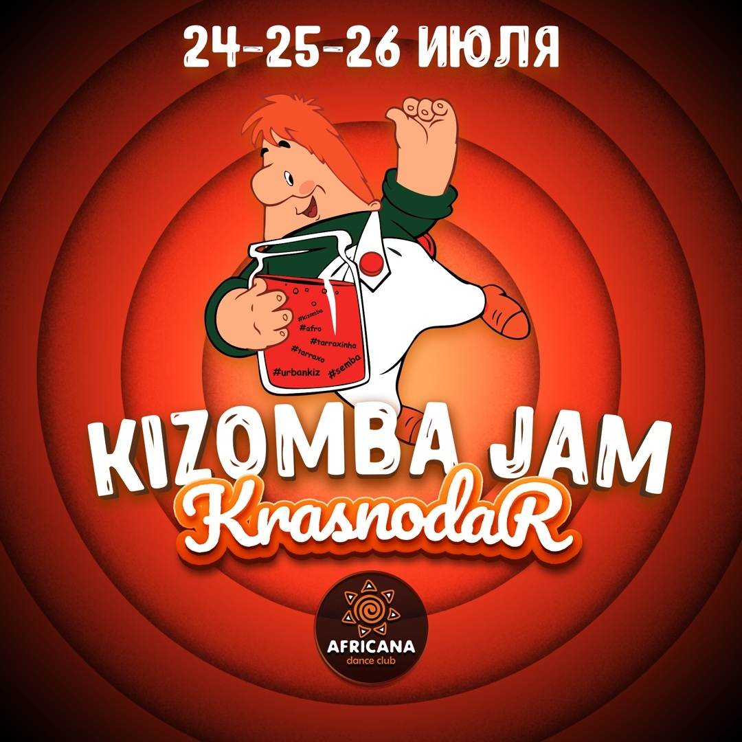 Афиша Краснодар KIZOMBA JAM / 24-26 ИЮЛЯ/ Krasnodar