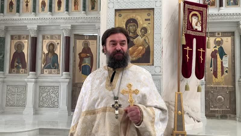 Протоиерей Андрей Ткачёв Господь забирает человека не раньше чем тот готов