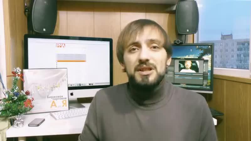 Гребанная правда о FOREX Как Заработать На Форекс Трейдинг Робота ДаВинчи