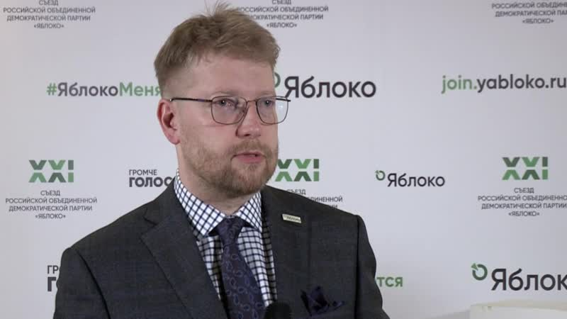 Брифинг председателя партии Николая Рыбакова: «Начинаем подготовку к выборам в Госдуму!»