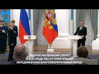 Владимир Путин вручил Хабенскому госпремию