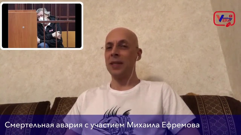 Сергей Асланян автообозреватель Эха о Ефремове классическая спецоперация подстава как с Машеровым