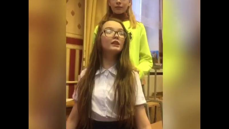 Ева БумБумБум и ГОЛОД