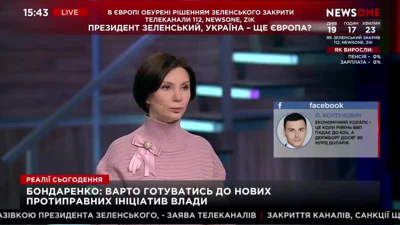 Данилов проговорился о том что в Украине будут грабить награбленное Бондаренк