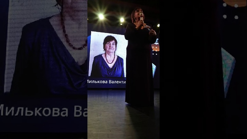 В 80 лет жизнь только начинается Валентина Милькова 81 год СПб