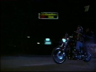 1990 Masters of Menace (Мастера угрозы) США