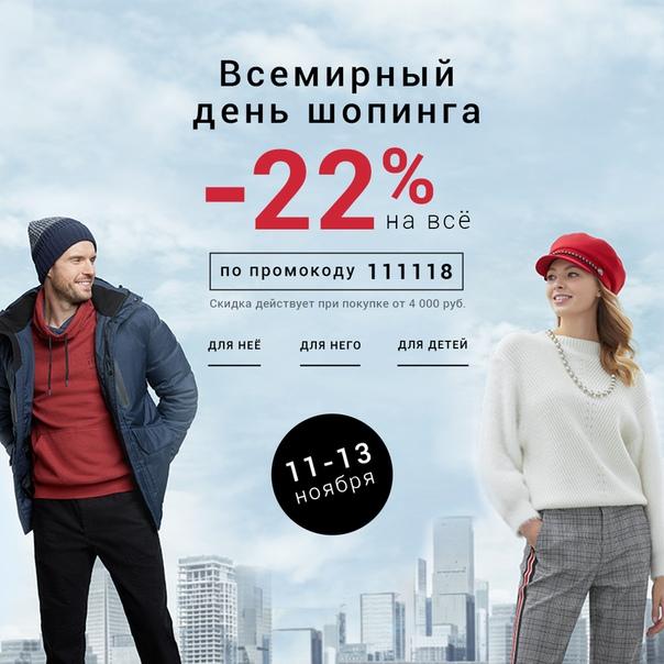 Остин Интернет Магазин Каталог Одежды Москва