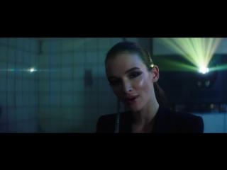 Паулина Андреева ft. Баста  Посмотри в глаза (OST: Мифы)