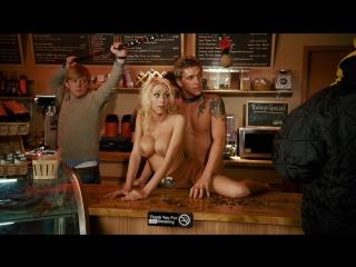 Порно комедия трейлер