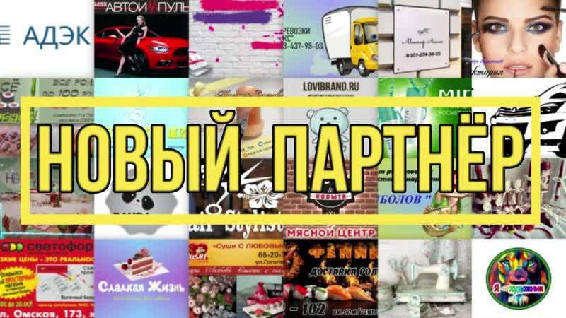 ЗОЛОТАЯ НИТЬ Магазин изделий ручной работы Ксении Немковой.