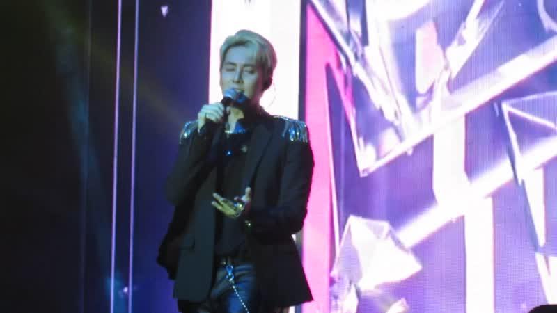 "Kim Hyung Jun - _""2019 TOUR MASTER PIECE_"" en Perú- 25-03-19 Just Let it Go"