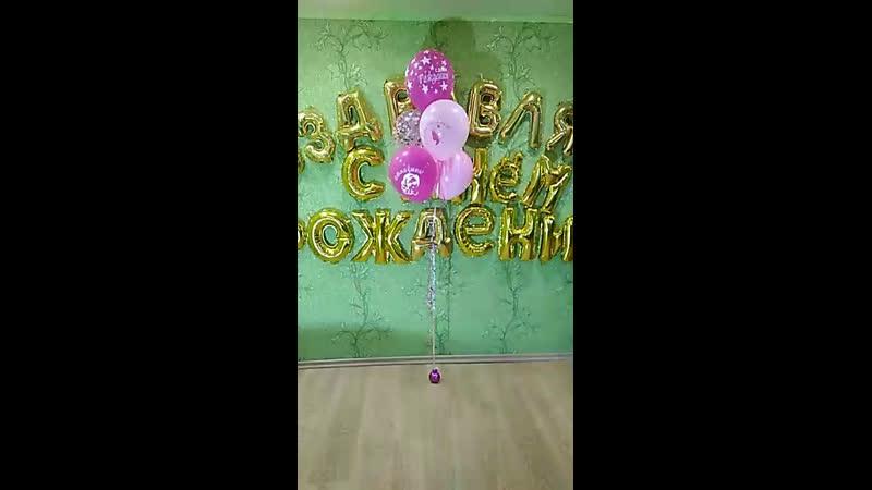 Фонтан из пяти шаров для девушки 1