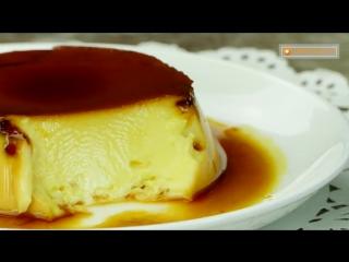 Самый удачный рецепт знаменитого десерта Крем-брюле!