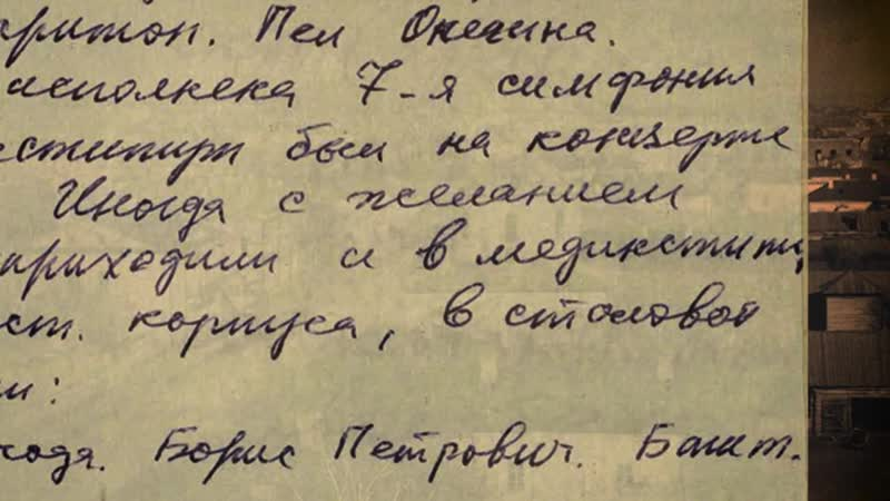Старые письма г Чкалов во время эвакуации 15 05 19