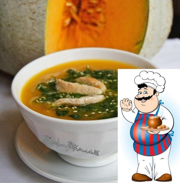 Тыквенный суп-пюре с соусом песто