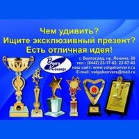 Анастасия Наградная
