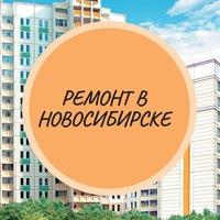 Ремонт квартир | Покупка материалов со скидкой