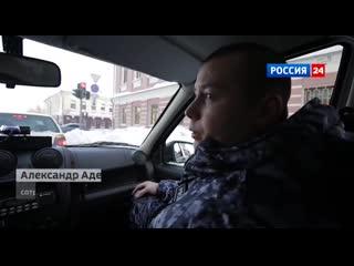 Работайте, братья, специальный репортаж Екатерина Сандерс, телеканал Россия 24