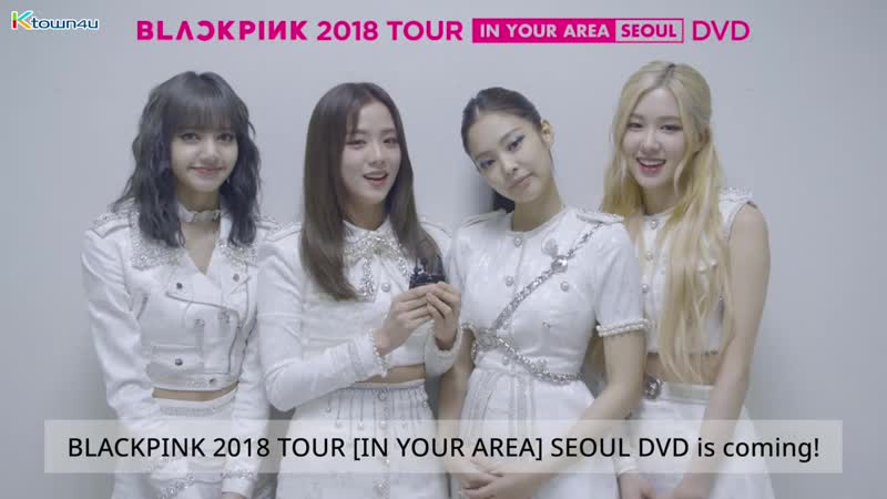 WHAT?!?! BLACKPINK's FIRST CONCERT DVD COMING SOON?? BLACKPINK 2018 TOUR IN YOUR AREA SEOUL DVD