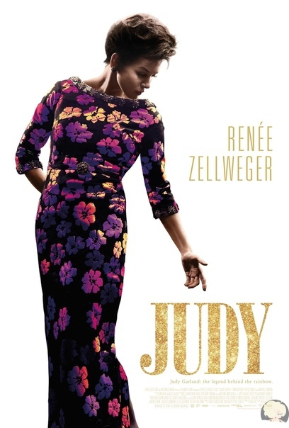 Вышел трейлер байопика о последних месяцах жизни Джуди Гарленд с Рене Зеллвегер в главной роли Звезда классического фильма «Волшебник страны Оз» умерла в 1969-м, когда ей было 47 лет. В Сети