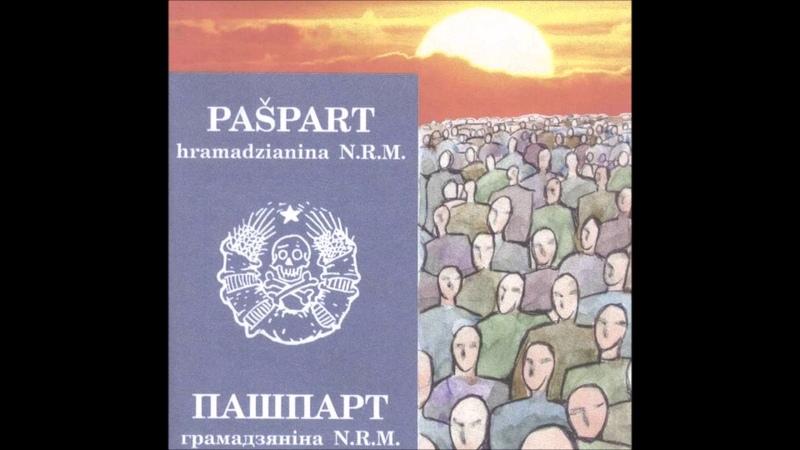 N.R.M - 1998 - PASPART hramadzianina N.R.M | Пашпарт грамадзянiна Н.Р.М.