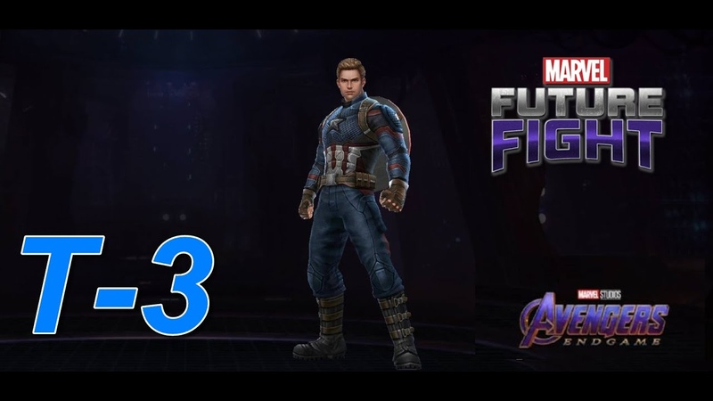 Marvel Future Fight T3 Captain America EndGame 漫威未來之戰 T3美國隊長 終局之戰