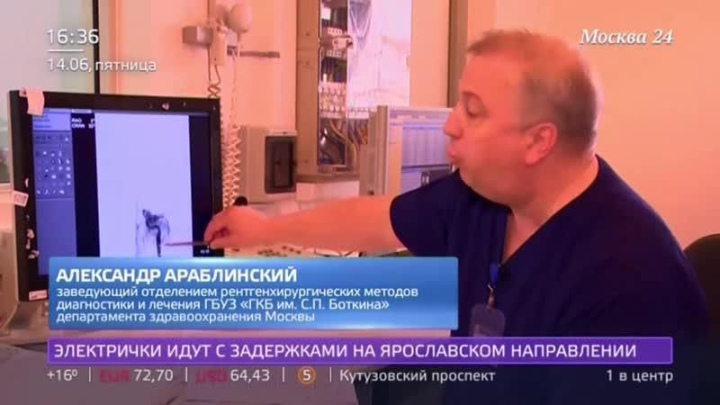 Новые технологии в медицине и обучение врачей: сюжет М-24