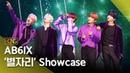 [4K] AB6IX(에이비식스) '별자리'(SHINING STARS) Showcase stage (BREATHE, 브리드) [통통TV]