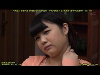 Hinagiku Tsubasa Yuzuki Marina – DaftSex