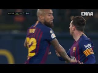 Вильярреал  Барселона. Гол Лионеля Месси
