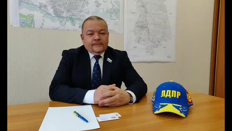 Депутат Заксобрания Павел Мякишев в Серове