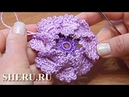 How To Crochet A Flower With 3D Petals Tutoral 15 Вязание Цветов