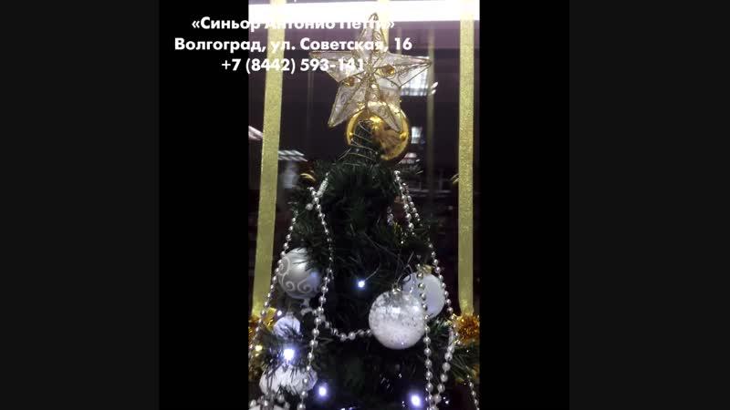 Новогодняя елка в магазине Синьор Антонио Петти Волгоград