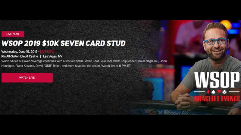 Михаил Сёмин в погоне за браслетом Мировой серии в Чемпионате по стаду