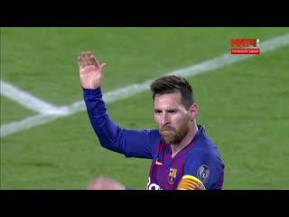 Барселона  Ливерпуль. 3:0. Лионель Месси