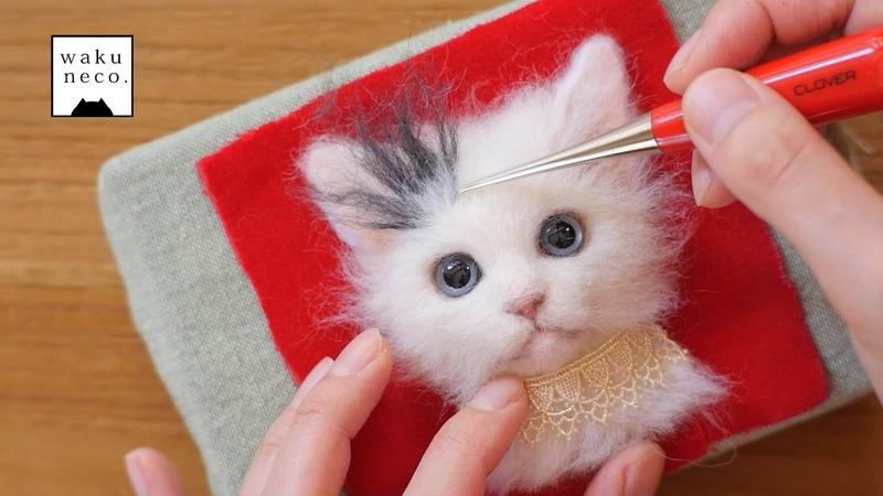 羊毛フェルト 猫のポイント植毛の仕方☆方法。100均の便利グッズもご紹介How to add long hair to needle felted cat face.